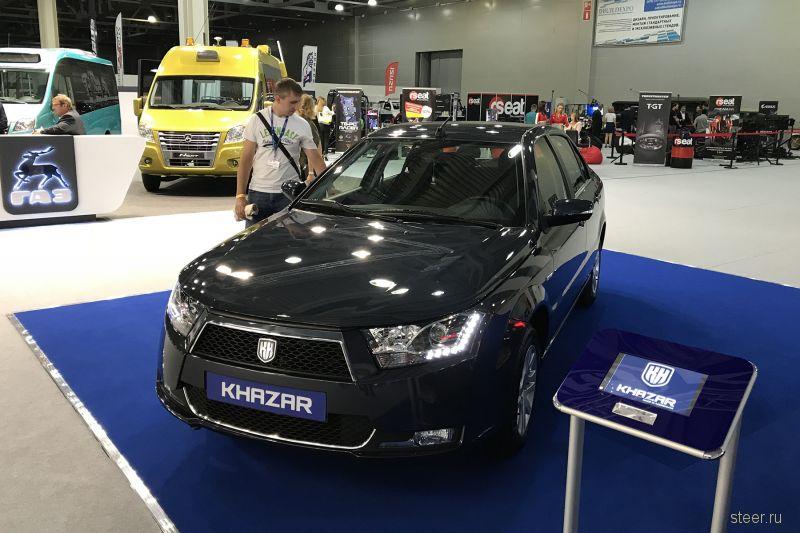На Москвоском автосалоне представили автомобиль из Азербайджана Khazar