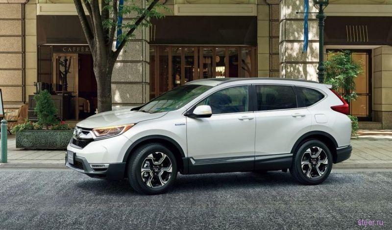 Honda представила новое поколение кроссовера CR-V