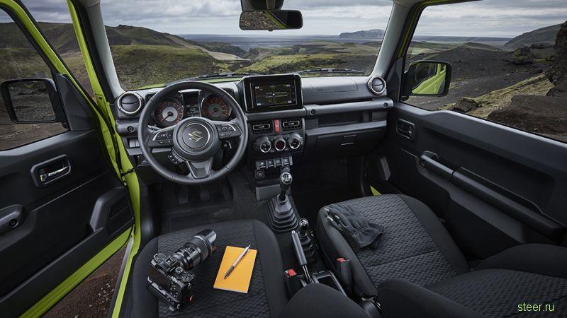 Новый Suzuki Jimny появится в России весной 2019 года