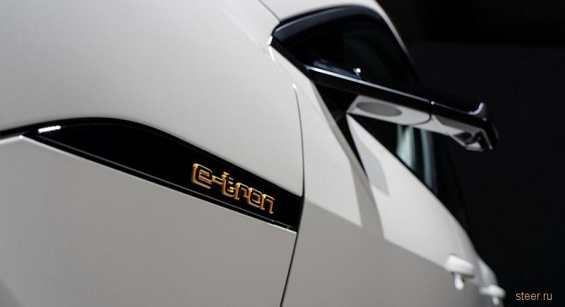 Официально представлен электрический кроссовер Audi E-Tron