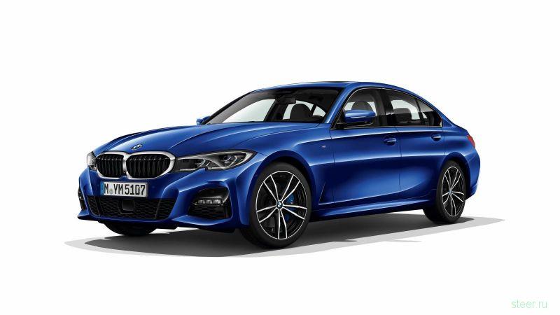 Первые фото новой BMW 3 series