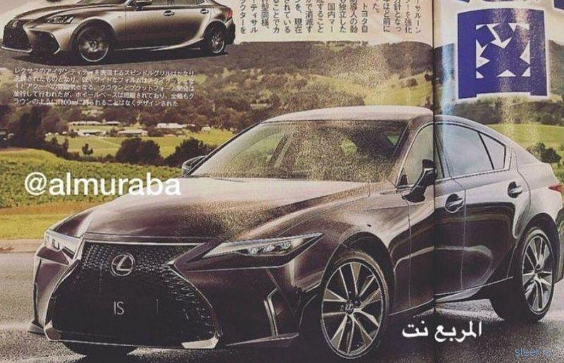 Первые изображения нового Lexus IS