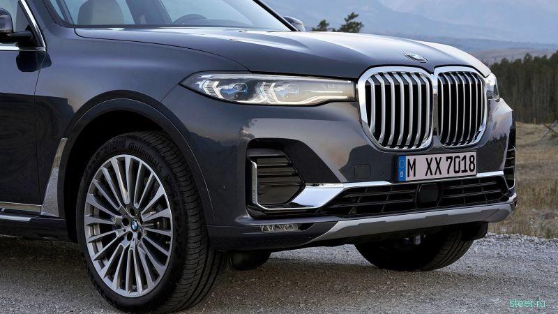 Объявлены цены и комплектации BMW X7. В России его цена будет начинаться от 5,8 млн рублей