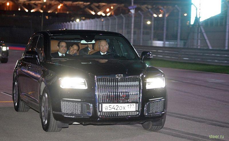 Путин прокатил президента Египта на «Аурусе» по гоночной трассе