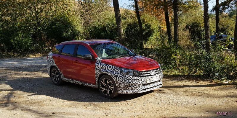 АвтоВАЗ вывел на испытания спортивный универсал Lada Vesta