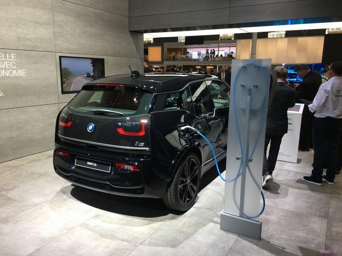 Объявлены российские цены на электрокары BMW i3 и i3s