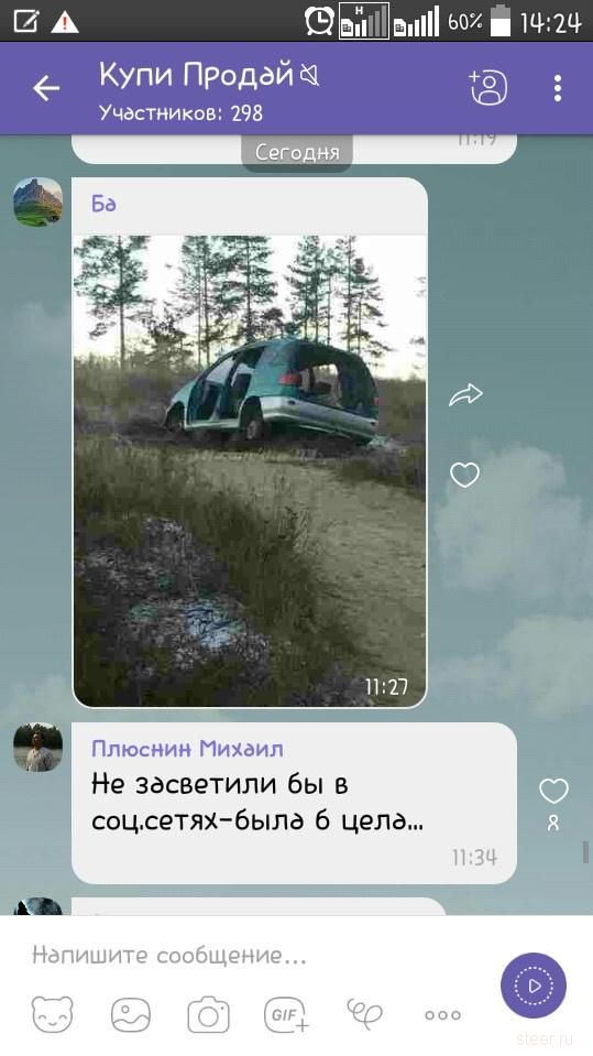 О найденном авто сообщили в соцсетях - добрые люди через пару дней оставили голый кузов