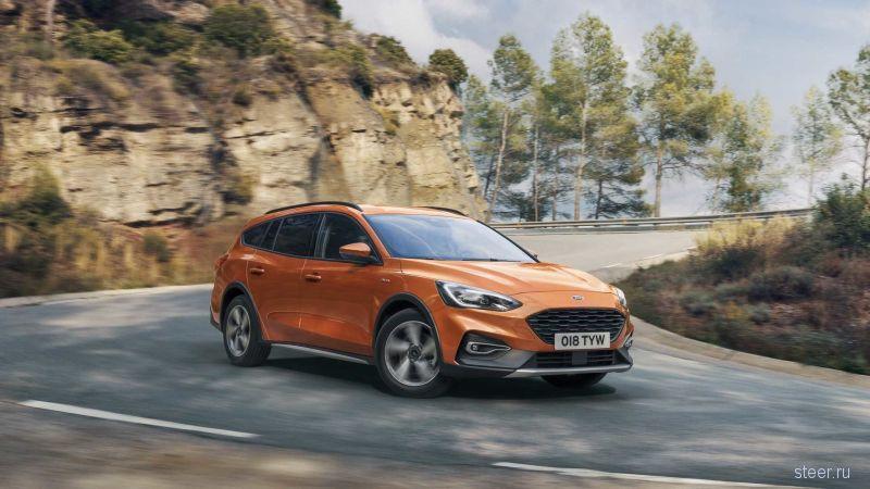 Представлен новый универсал «Форд Фокус»