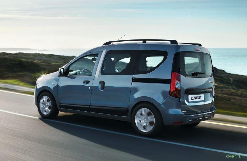 СМИ предположили, как может выглядеть Lada Van