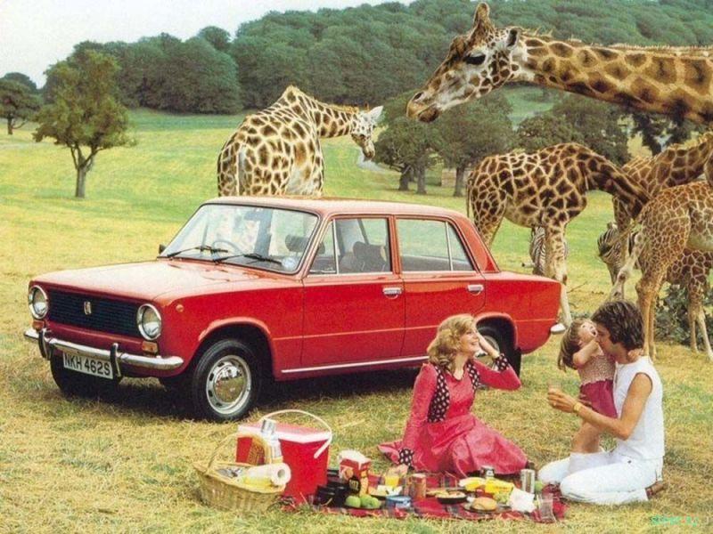 Советская реклама автомобилей