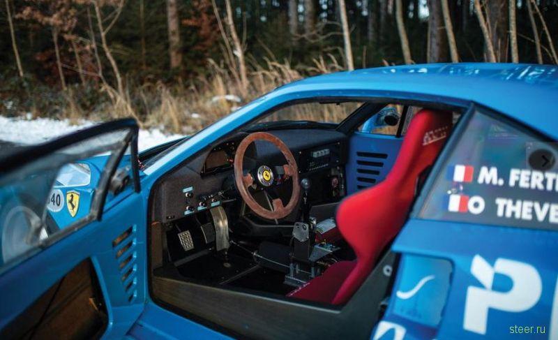 Уникальный лемановский Ferrari F40 планируют продать за 6 млн долларов