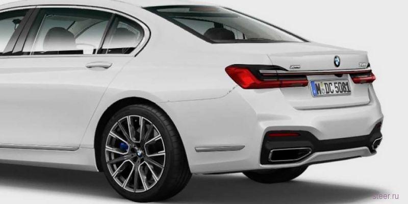Представлена обновленная BMW 7 серии