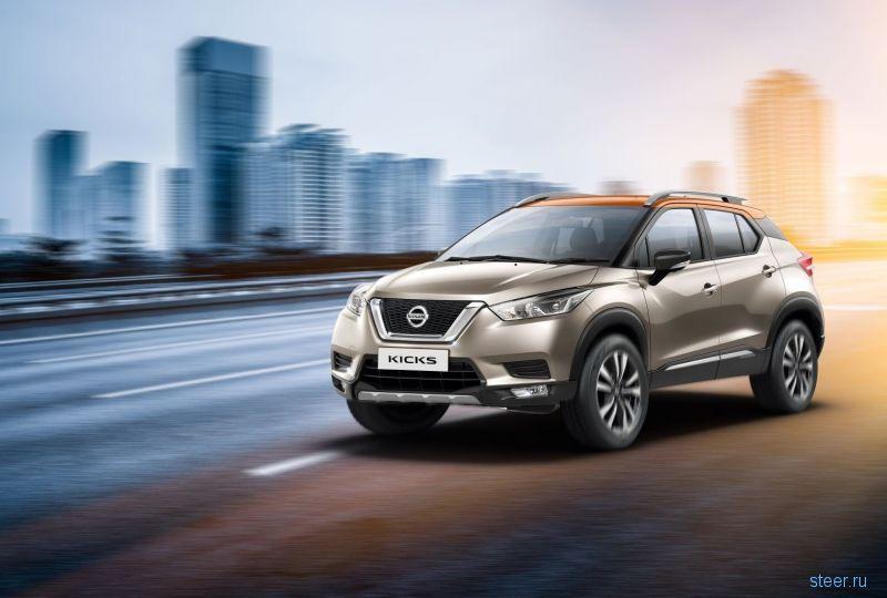Новый недорогой кроссовер Nissan Kicks планируют производить в России