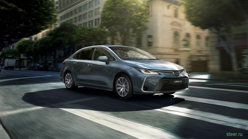Новая Toyota Corolla : от 1 173 000 рублей