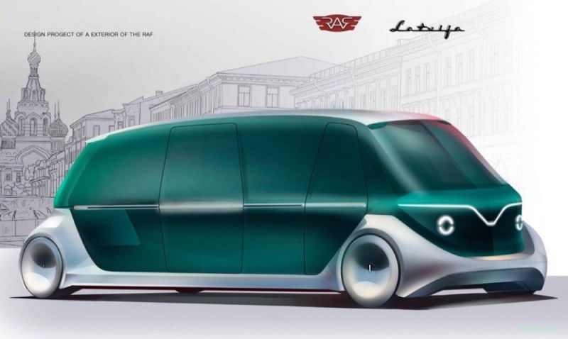 Первые эскизы будущего микроавтобуса РАФ