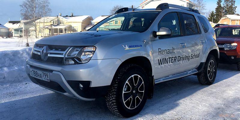 Представлке обновленный Renault Duster