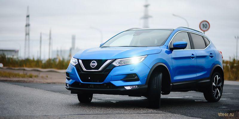 Каким будет обновленный Nissan Qashqai для России