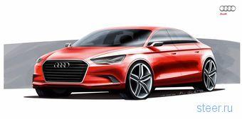 Audi представит концепт нового поколения A3 в Женеве (фото)