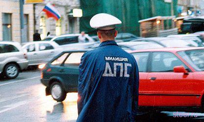 Карта ловушек ГИБДД на московских водителей