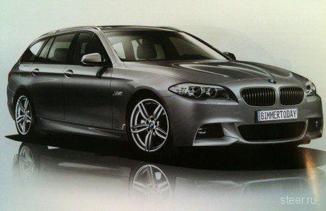 Произошла утечка каталога с изображениями 2011 BMW 5-Series M-Sport (фото)