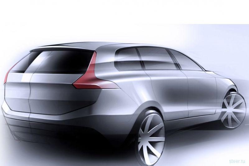 Volvo показала скетчи нового поколения XC90 (фото)