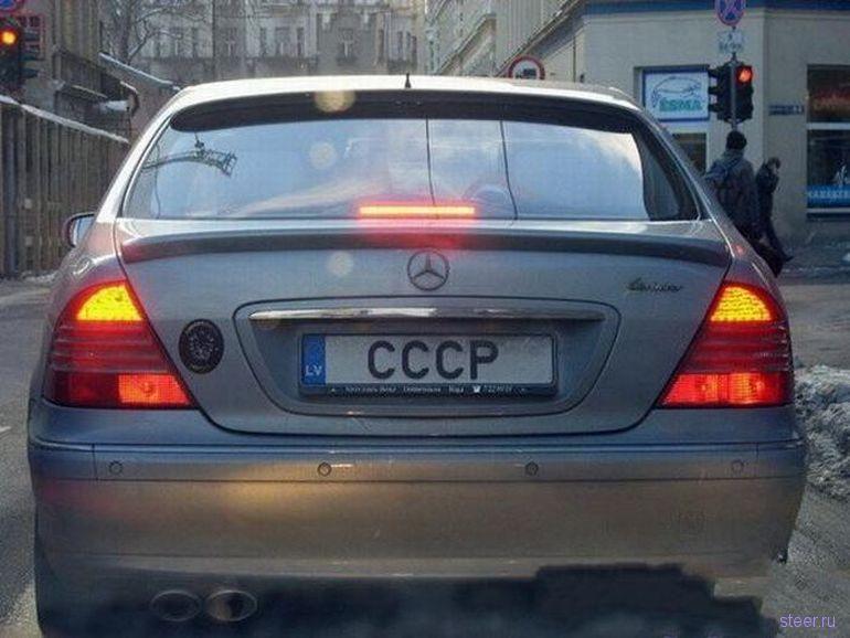 Подборка номерных знаков автомобилей русских эмигрантов (фото)