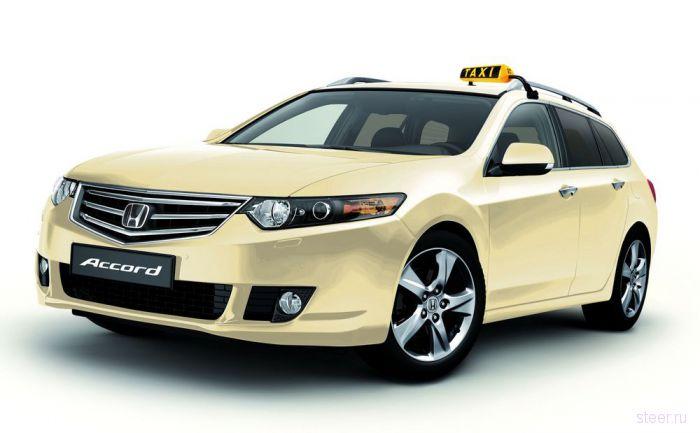 Honda выпускает модификацию модели Accord Tourer для такси (фото)