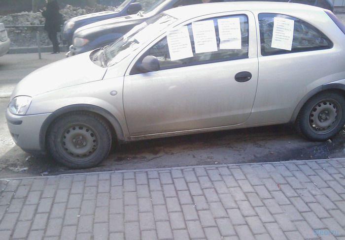Как объяснить даме, что она припарковалась неправильно? (фото)