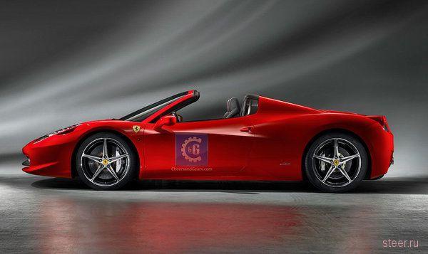 Первые фотографии нового Ferrari 459 Italia (фото)