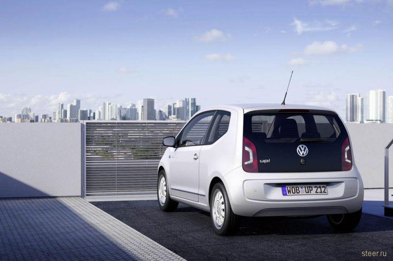 Volkswagen представил серийный up! — новый 4-местный компакт-кар (фото)