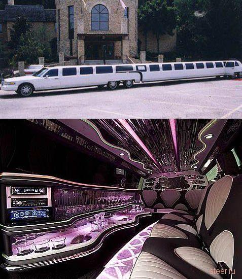 лимузины