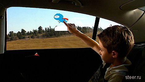 GM разработал для автомобилей интерактивные задние стекла (фото и видео)