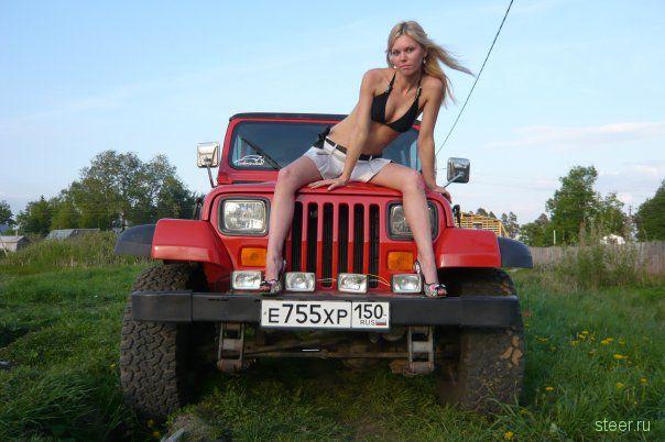 Российские автоледи (часть 3)