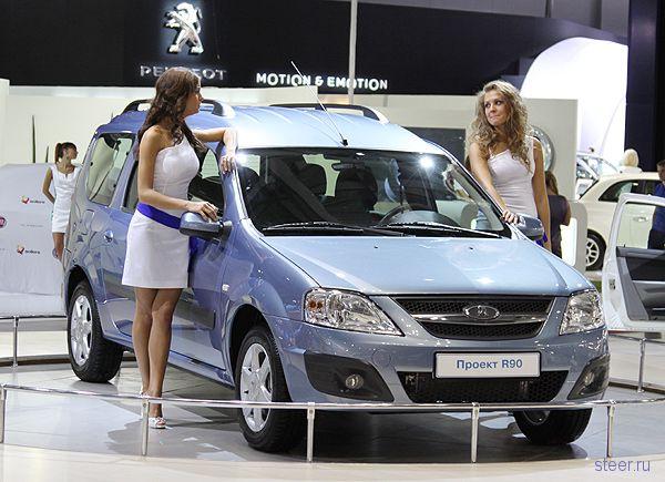 Представлен «Проект R90» : новый универсал от АвтоВАЗ (фото)