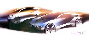У BMW появятся модели i3 и i8 под альтернативные виды топлива (фото)