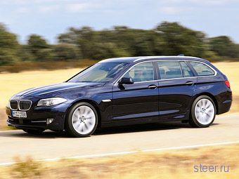 Универсал BMW 5-Series будет стоить в России от 2 миллионов 195 тысяч рублей (фото)