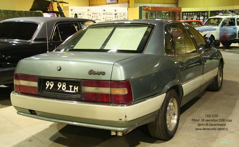 ГАЗ-3105: Неизвестная Волга (фото)