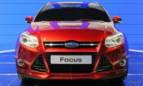 Сколько будет стоить новый Ford Focus III (фото)