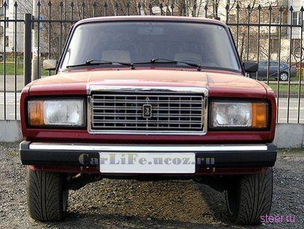 Тюнингованный ВАЗ за 210 000 рублей