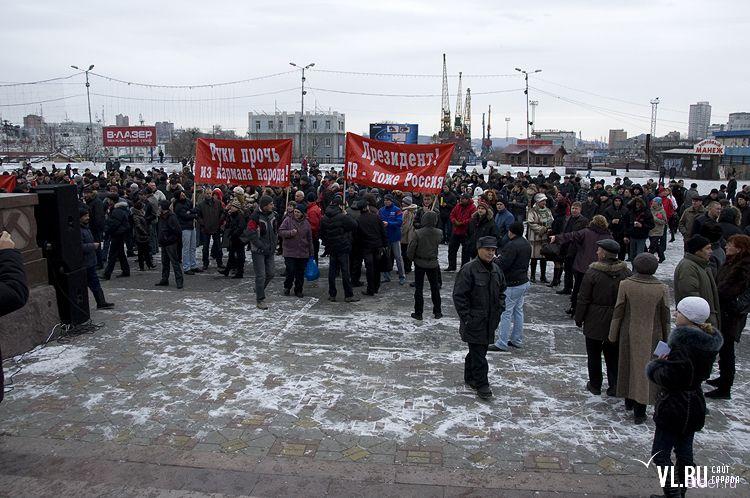Состоялась акция протеста против повышения пошлин на иномарки (фото)
