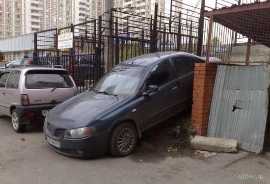 как паркуются в Москве