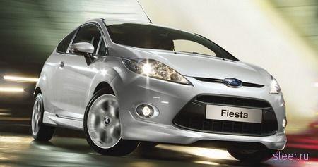 Ford готовит к выводу на европейский рынок хэтчбек Fiesta в комплектации Sport (фото)