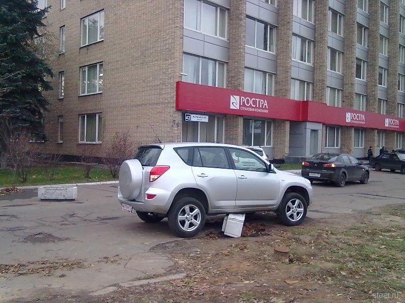 Городское бездорожье (фото)