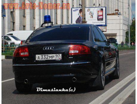 Кому принадлежит автомобиль с номером А332МР97? (фото)