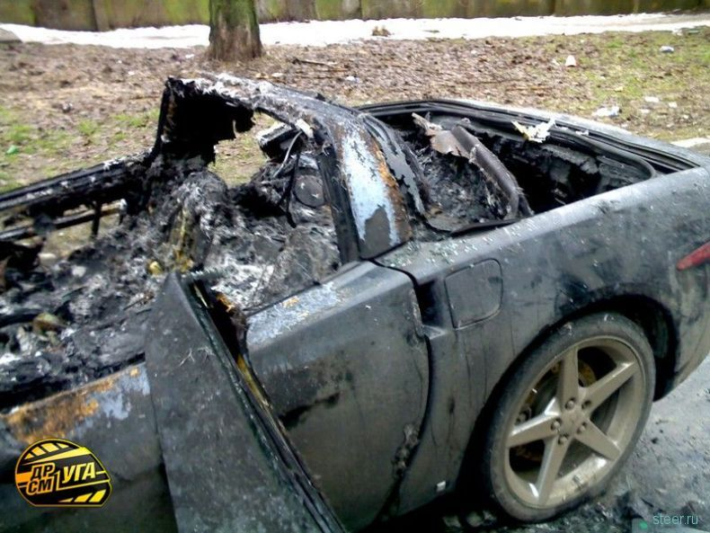 Сгоревший Corvette: случайность или результат зависти