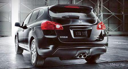 Nissan выпустил особую версию североамериканского кроссовера Rogue Krom (фото)
