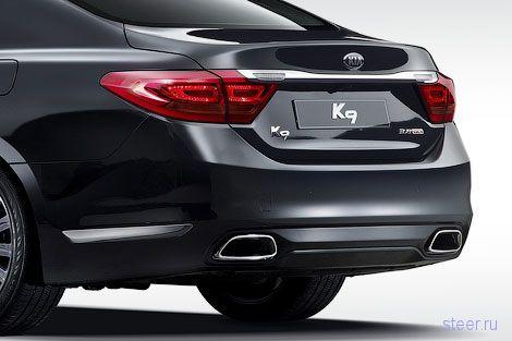 Kia K9 : Компания Kia рассекретила флагманский заднеприводный седан (фото)