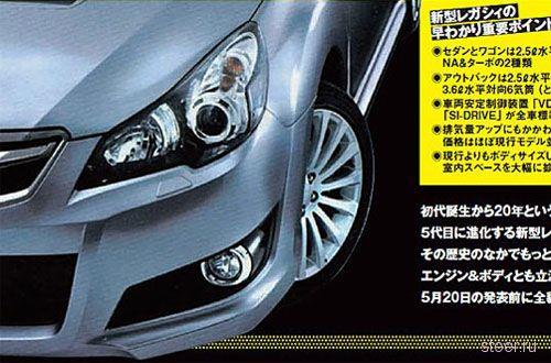 Новый Legacy рассекречен благодаря японскому журналу (фото)
