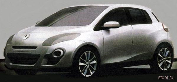 Это новый Renault Clio? (фото)