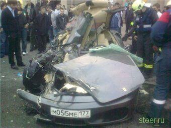 В Москве Ferrari на скорости 200 км/ч протаранил три иномарки (видео)